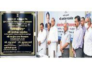 गहलाेत की 26 काे 4 सभाएं, इनमें से 3 धरियावद में, भाजपा ने भी ताकत झोंकी|जयपुर,Jaipur - Money Bhaskar