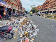 कचरा डेढ़ गुणा ज्यादा निकल रहा, हूपर 540 की बजाय 450 ही चल रहे|जयपुर,Jaipur - Money Bhaskar