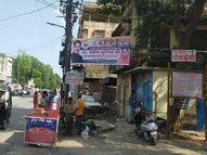 प्रदेशाध्यक्ष सतीश पूनिया के जन्मदिन पर नगर निगम ने हटाए पोस्टर, पूनिया गुट ने दबादबा दिखाने के लिए फिर लगवाए|जयपुर,Jaipur - Money Bhaskar