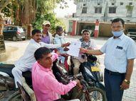 नगर परिषदविशेष योग्यजनों को नहीं मिल दे रही लाभ,एसडीएम से लगाई गुहार गंगापुर सिटी,Gangapur City - Money Bhaskar