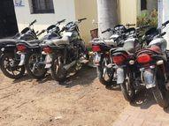 नंबर प्लेट हटाकर बेचते थे चोरी की बाइक, 4 आरोपी गिरफ्तार; देशी कट्टा और दो कारतूस जब्त|सागर,Sagar - Money Bhaskar