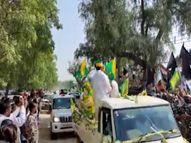 पोहड़का गांव और ऐलनाबाद के मुख्य बाजार में डिप्टी सीएम के काफिले को किसानों ने दिखाए काले झंडे हिसार,Hisar - Money Bhaskar
