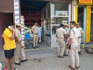 जान से मारने की धमकी देकर मांगे 25 लाख, रिवॉल्वर के दम पर दिया वारदात को अंजाम सिरसा,Sirsa - Money Bhaskar