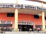 सीबीएसई से नहीं मिली जिले के तीन सरकारी स्कूलों को मान्यता|जमशेदपुर (पूर्वी सिंहभूम),Jamshedpur (East Singhbhum) - Money Bhaskar