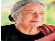 टाटा लिटरेचर लाइव लाइफटाइम अचीवमेंट अवाॅर्ड अनीता को मिला|जमशेदपुर (पूर्वी सिंहभूम),Jamshedpur (East Singhbhum) - Money Bhaskar