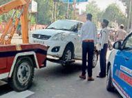 नगर निगम ने राजगुरु मार्केट की दुकानों के पीछे से निकाला 3 ट्राॅली कचरा टू व्हीलर पार्किंग शुरू, नो पार्किंग में खड़ी पांच गाड़ियों को पुलिस ने उठाया हिसार,Hisar - Money Bhaskar