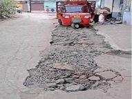 दूसरी बार में भी काम पूरा नहीं, क्योंकि पेटी कान्ट्रेक्टर के भरोसे 391 करोड़ की योजना|सागर,Sagar - Money Bhaskar