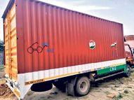 चीनमध्ये अडकले पाच हजार कंटेनर; निर्यातदारांची अडचण, कांदा निर्यातदारांना मिळताहेत केवळ 3 कंटेनर नाशिक,Nashik - Divya Marathi