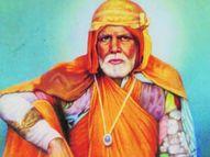 अलोके, संसाराच्या चिखलातून भाईर निंग, जग तुई वाट पाहून रायलं!|अमरावती,Amravati - Divya Marathi