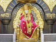 साई मंदिरात आता रोज 12 ते 15 हजार भाविकांना मिळणार दर्शन, नवीन वर्षानिमित्त येणाऱ्या पालख्यांना मनाई|अहमदनगर,Ahmednagar - Divya Marathi