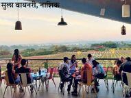 जीआय मानांकनामुळे नाशिकच्या वाइनची होणार जगभर ओळख, उद्योग क्षेत्राबरोबरच पर्यटनाच्या विकासाला मिळणार चालना नाशिक,Nashik - Divya Marathi