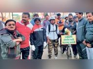 शेतकरी कन्येची पर्यावरण रक्षणासाठी सायकलस्वारी, यवतमाळची प्रणाली राज्यभरात सायकलने करणार भ्रमंती|यवतमाळ,Yavatmal - Divya Marathi