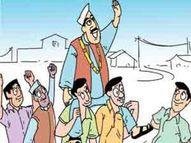 राजकीय बळाचा सौदा ओरिजनल,DvM Originals - Divya Marathi