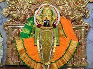 महालक्ष्मी मुखदर्शनाने होणार नववर्षाची सुरुवात, मंदिर व परिसरातील सर्व दुकाने खुली होणार|कोल्हापूर,Kolhapur - Divya Marathi