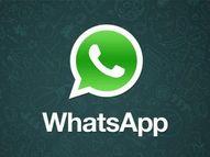 काही स्मार्टफोनमध्ये उद्यापासून व्हॉट्सअॅप वापरता येणार नाही|टेक,Tech - Divya Marathi