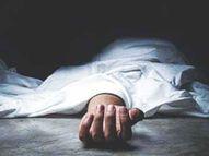 सामाजिक बहिष्काराच्या भीतीपोटी प्रेमविवाहानंतर दांपत्याची आत्महत्या, वडिलांविरुद्ध आत्महत्येस प्रवृत्त केल्याचा गुन्हा|जळगाव,Jalgaon - Divya Marathi