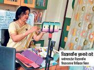 विज्ञानाची गोडी लागावी म्हणून भांडारगृहात प्रयोगशाळा नागपूर,Nagpur - Divya Marathi