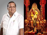 6 जूनला राज्यभरात साजरा होणार 'शिव स्वराज्य दिन'; ग्रामविकास मंत्री हसन मुश्रीफ यांची माहिती|कोल्हापूर,Kolhapur - Divya Marathi