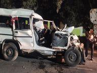 चारचाकी वाहनाने उभ्या ट्रकला दिली धडक; भीषण अपघातात 4 ठार तर 5 युवक जखमी नागपूर,Nagpur - Divya Marathi