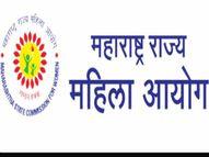 सदस्यत्व रद्द झालेल्या 6 सदस्यांचे मानधन वसूल करण्याची महिला आयोगावर नामुष्की नाशिक,Nashik - Divya Marathi