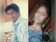 प्रेमसंबंधातून19 वर्षीय मुलाची अल्पवयीन मुलीसह एकाच स्कार्फने गळफास घेत आत्महत्या, शहरातील दुसऱ्या घटनेने खळबळ|सोलापूर,Solapur - Divya Marathi