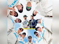 न्यूझीलंडचे वार्षिक उत्पन्न 270 कोटी; बीसीसीआयपेक्षा 14 टक्क्यांनी कमी असूनही संघ कसोटीत नंबर-वन क्रिकेट,Cricket - Divya Marathi