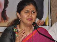 भंडाऱ्यातील घटनेने मन सुन्न झाले, सरकारने प्रकरणाची सखोल चौकशी करून दोषींवर कडक कारवाई करावी : पंकजा मुंडे|बीड,Beed - Divya Marathi