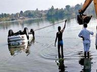 गुगल मॅपद्वारे प्रवास; धरणात बुडाली कार, चालकास जलसमाधी, दोघे पोहून बाहेर आल्याने बचावले|अहमदनगर,Ahmednagar - Divya Marathi