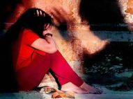 नाशिकमध्ये तेरा वर्षीय मुलीवर सहा नराधमांचा सामूहिक अत्याचार; महिलेसह 7 अटकेत, पोस्कोअंतर्गत गुन्हा नाशिक,Nashik - Divya Marathi
