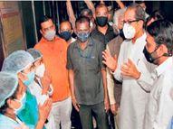 पोटचा गोळा गमावलेल्या मातांशी बोलताना मुख्यमंत्री ठाकरे गहिवरले, जिल्हाधिकाऱ्यांना दिले काळजी घेण्याचे निर्देश नागपूर,Nagpur - Divya Marathi