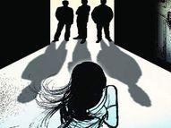 कोल्हापूरात गर्भवती महिलेवर सामुहिक बलात्कार; एक जण ताब्यात, इतरांचा शोध सुरू|कोल्हापूर,Kolhapur - Divya Marathi