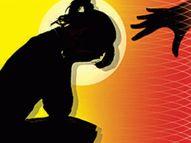 धावत्या बसमध्ये युवतीवर दोनदा अत्याचार, दोनदा बलात्कार केल्याची घटना 11 जानेवारीला उघडकीस नाशिक,Nashik - Divya Marathi