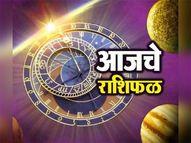 जाणून घ्या, तुमच्या राशीसाठी कसा राहील बुधवार ज्योतिष,Jyotish - Divya Marathi