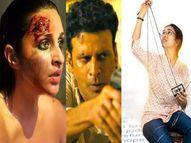 मनोज बाजपेयीचा 'द फॅमिली मॅन 2' आणि परिणीती चोप्राच्या 'द गर्ल ऑन ट्रेन'च्या टीझरसह श्वेता बसू प्रसादच्या 'जामून'चा ट्रेलर रिलीज|बॉलिवूड,Bollywood - Divya Marathi