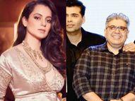 पत्रकारिता सोडून करण जोहरच्या कंपनीत सामील झाले मसंद, कंगना म्हणाली - बरं झालं त्यांनी पत्रकारितेचा मुखवटा काढून टाकला|बॉलिवूड,Bollywood - Divya Marathi