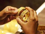 भारतात या वर्षात वेगानेवाढेल सोन्याची मागणी, कोरोना लसीकरणात स्थिती बदलेल|बिझनेस,Business - Divya Marathi