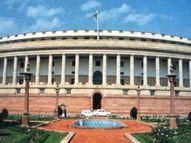29 जानेवारीपासून संसदेचे अर्थसंकल्पीय सत्र, 1 फेब्रुवारीला अर्थसंकल्प मांडणार|देश,National - Divya Marathi