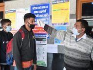 सलग 9 व्या दिवशी 20 हजारांपेक्षा कमी राहिला नवीन संक्रमितांचा आकडा, 15 राज्यांमध्ये 100 पेक्षा कमी रुग्ण आढळले|देश,National - Divya Marathi