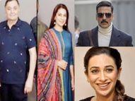 ऋषी कपूर यांचा शेवटचा चित्रपट 4 सप्टेंबरला होणार रिलीज, अक्षयच्या 'बेलबॉटम'चे प्रदर्शन लांबणीवर, करिश्मा कपूरने विकले घर|बॉलिवूड,Bollywood - Divya Marathi