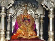 तुळजापुरात शाकंभरी नवरात्रोत्सवास उद्या घटस्थापना करून होणार प्रारंभ उस्मानाबाद जिल्हा,Osmanabad - Divya Marathi
