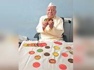 दोन शतकांपूर्वीचा 'दशावतारी गंजिफा' खेळ बाहेगव्हाणकर कुटुंबाकडून जतन बीड,Beed - Divya Marathi