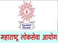 SEBC प्रकरणी सरकारला अंधारात ठेवून MPSC सर्वोच्च न्यायालयात, मुख्यमंत्र्यांसह उपमुख्यमंत्रीही भडकले; अधिकाऱ्यांना विचारला जाणार जाब|मुंबई,Mumbai - Divya Marathi