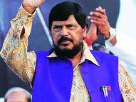 आम्ही आहोत आंबेडकरवादी; लागू नका आमच्या नादी : मंत्री रामदास आठवले|मुंबई,Mumbai - Divya Marathi