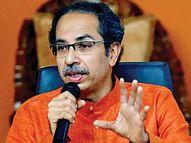 पक्षीय भेद विसरून राज्याच्या प्रश्नांचा पाठपुरावा करा : मुख्यमंत्री उद्धव ठाकरे|मुंबई,Mumbai - Divya Marathi