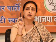 अशा महिलांमुळे पीडितांकडे बघण्याचा दृष्टीकोन बदलतो, त्या महिलेविरुद्ध गुन्हा दाखल करा; भाजप नेत्या चित्रा वाघ यांची मागणी|मुंबई,Mumbai - Divya Marathi