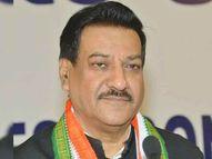 पृथ्वीराज चव्हाण विधानसभा अध्यक्ष, पटोले प्रदेशाध्यक्ष; चव्हाण यांच्या निवडीने राष्ट्रवादीची होणार गोची|मुंबई,Mumbai - Divya Marathi