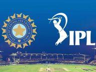 लिलाव प्रक्रिया 18 फेब्रुवारीला, ठिकाण अद्याप अनिश्चित; माेटेराच्या नावाची चर्चा जाेमात क्रिकेट,Cricket - Divya Marathi