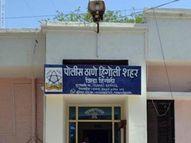 पतीने भावाच्या मदतीने पत्नीचा गळा आवळून केला खून, रुग्णालयात फिटस् आल्याचा रचला होता बनाव; पोलिसांत दोघांविरोधात गुन्हा दाखल औरंगाबाद,Aurangabad - Divya Marathi