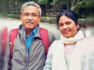 तरुणपणी बहरलेे प्रेम, कौटुंबिक अडचणींमुळे लग्न लांबले; आता 35 वर्षांनंतर विवाहबंधनात ओरिजनल,DvM Originals - Divya Marathi