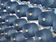 30% धागा महाग, उन्हाळ्यात वापराची वस्त्रे महाग होणार? पेंटअप डिमांड आणि आयातीत घटीचा परिणाम|बिझनेस,Business - Divya Marathi